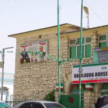Hargeisa: Top local government officials arrested for corruption