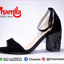 New online shoes store opened in Hargeisa